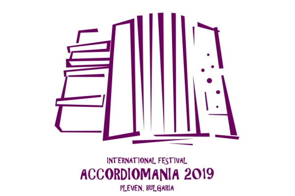 International Accordiomania Accordion Competition 2019 Total Prize Fund 5000 €