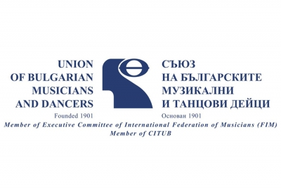 Union of bulgarian musicians and dancers